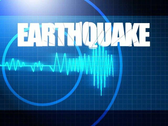 Earthquake - Stikky Media