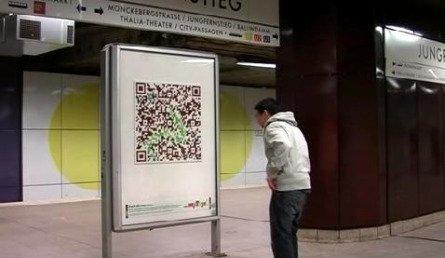 qr Code Campaign But Never a qr Code—until